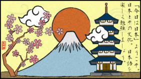 japon-dibujo borde