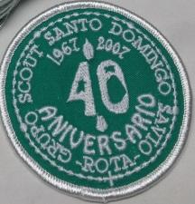 logo 40A
